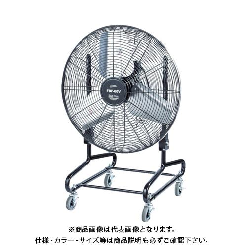 【直送品】ナカトミ 60cmビックファンフロア式FBF-60V FBF-60V