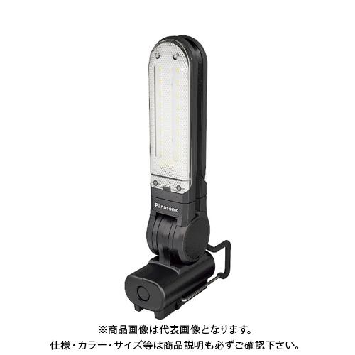 Panasonic 7.2V 充電LEDマルチライト 黒 本体のみ EZ3720-B