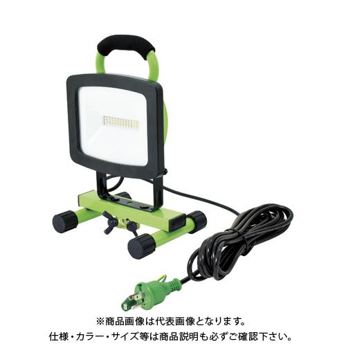 日動 LED作業灯 LEDパワーライト30W LEN-30S-3ME