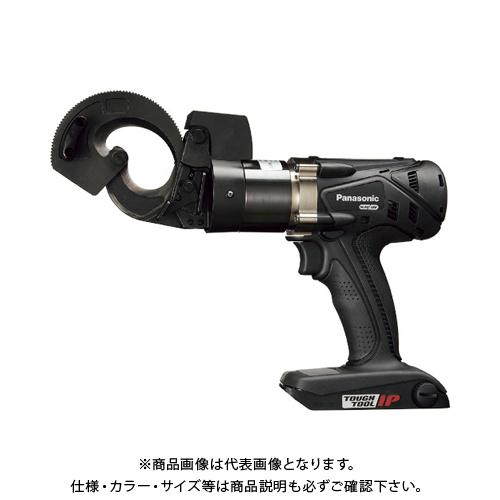 Panasonic デュアル 充電ケーブルカッター EZ45A7X-B