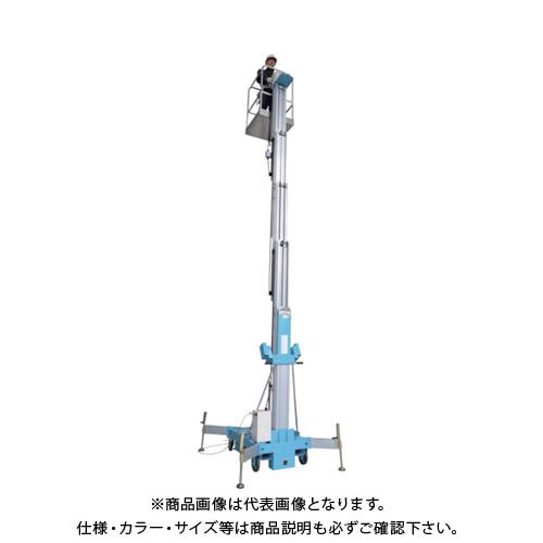 【運賃見積り】【直送品】ピカ 油圧マスト式昇降作業台 10.1m EWA-101A
