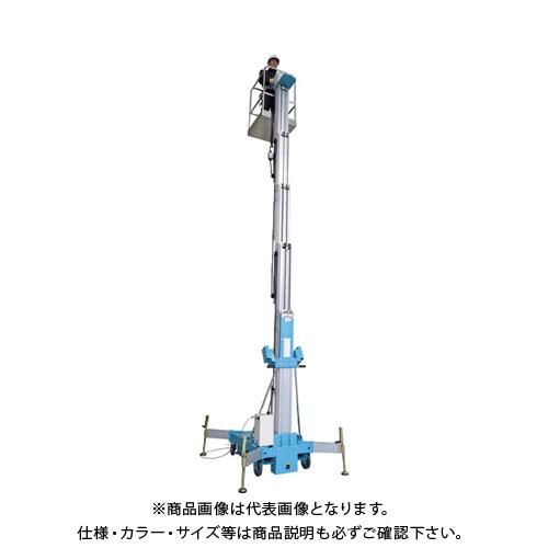 【運賃見積り】【直送品】ピカ 油圧マスト式昇降作業台 7.5m EWA-75A