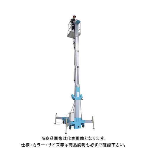 【運賃見積り】【直送品】ピカ 油圧マスト式昇降作業台 8.9m EWA-89A