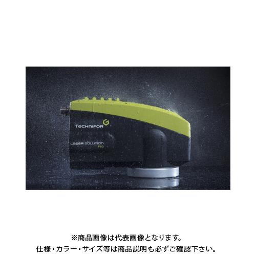 【運賃見積り】【直送品】グラボテック ファイバーレーザーマーカー F20