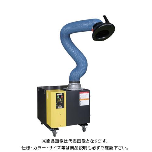 【運賃見積り】【直送品】コトヒラ 溶接ヒュームコレクター1.5kWタイプ KSC-W03