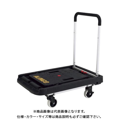 【運賃見積り】 【直送品】 アルインコ ツインキャリーブレーキ付きKHFB100 KHFB100