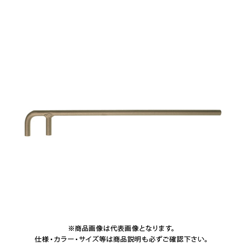 Ampco 防爆バルブウィールレンチ円型 500mm CX0500B