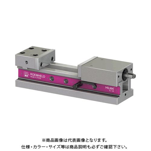 【個別送料2000円】【直送品】ROEMHELD HILMA 精密マシン・バイス EL125 EL125