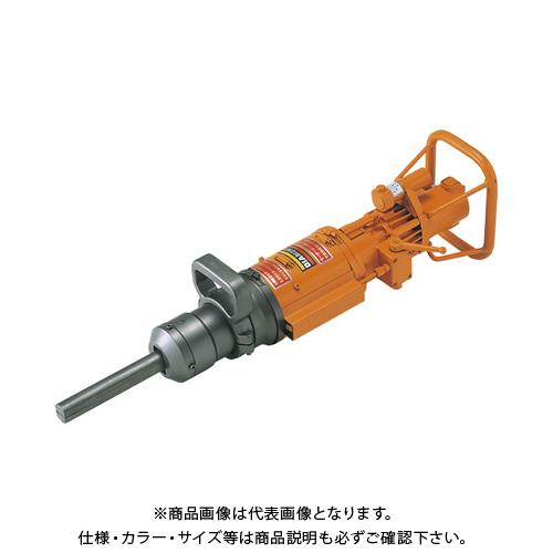 【直送品】DIAMOND ロックスプリッター DS230XM