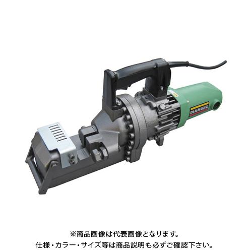 【直送品】DIAMOND 鉄筋カッター DC32WH