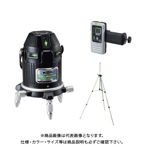 【運賃見積り】 【直送品】 KDS オートラインレーザー900RG受光器三脚付 DSL-900RGRSA