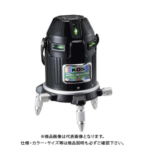 KDS オートラインレーザー900RG DSL-900RG