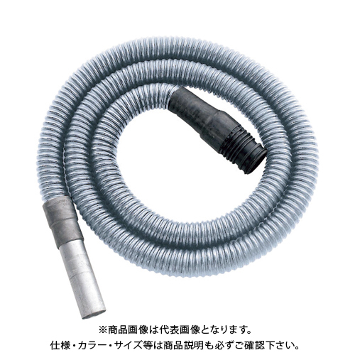コンドル サクションホース(CVC-206WD/WS-35用) E-129-5