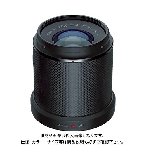 DJI Zenmuse X7 DL 50mm F2.8 LS ASPHレンズ D-154676