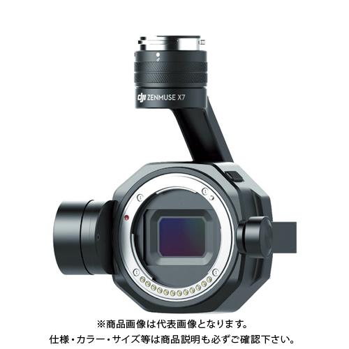 DJI Zenmuse X7(レンズなし) D-154713