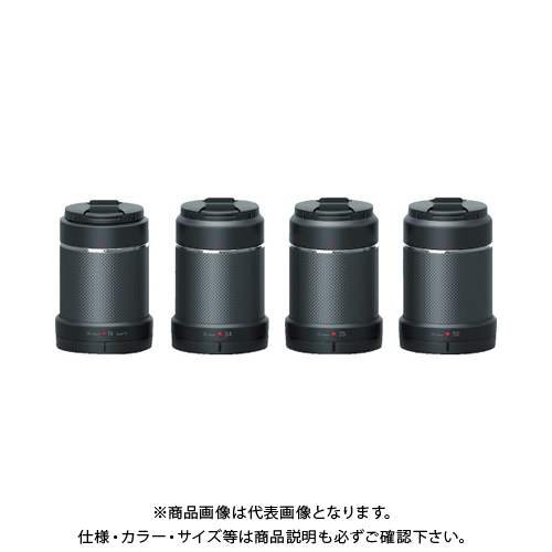 DJI Zenmuse X7 DL/DL-Sレンズセット D-156762