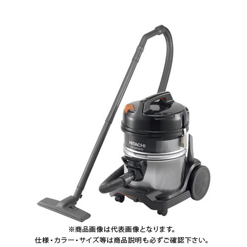 【運賃見積り】 【直送品】 日立 業務用掃除機 CV-GR1800