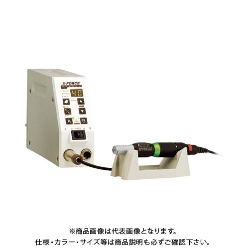E‐FORCE 標準セット(ロータリーエンジン40) Φ3.0 100V用(9904) DSSR43001