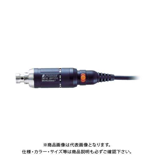 40kモータ E‐FORCE DMT40