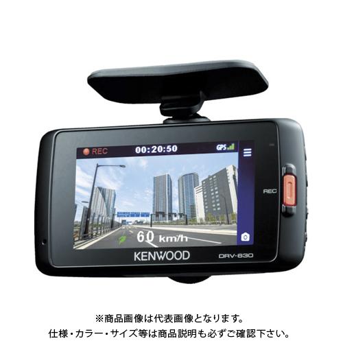 ケンウッド ドライブレコーダー DRV-630 DRV-630