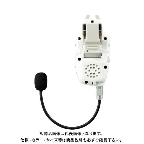 アルインコ 特定小電力無線機 ヘルメット取り付けタイプ DJPHM10