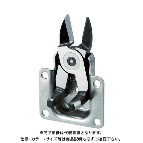 アインツ 替刃・逆刃・ミニエアーニッパー用 EG1-NW35R