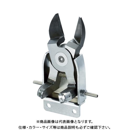 アインツ 替刃・逆刃・ミニエアーニッパー用 EG-NW50R