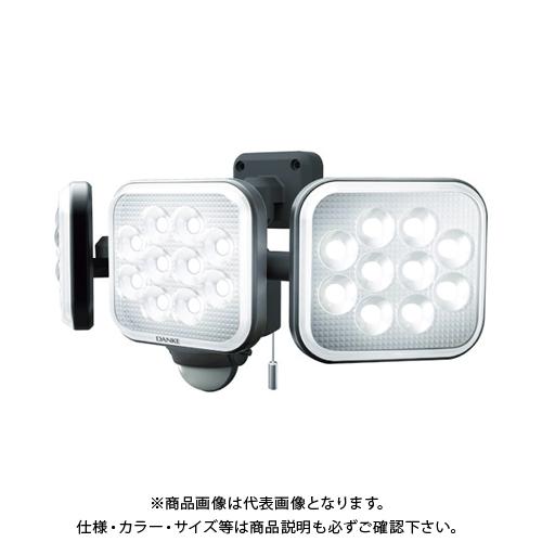 ダンケ 12W×3灯 フリーアーム式LEDセンサーライト E40336