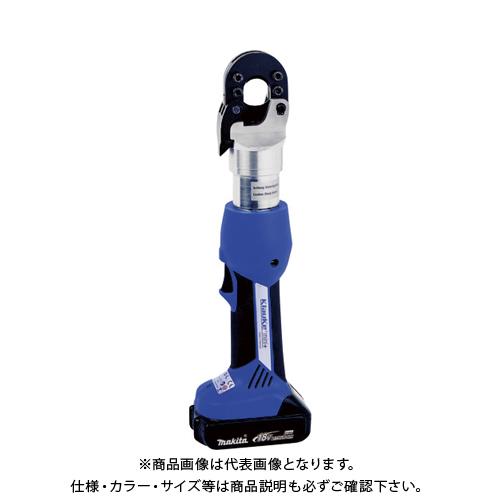 【直送品】クラウケ 充電式油圧カッター ESG25L