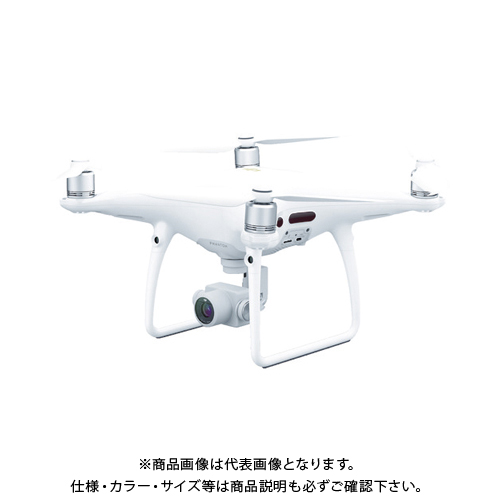 DJI Phantom4 Pro+ V2.0 D-164880