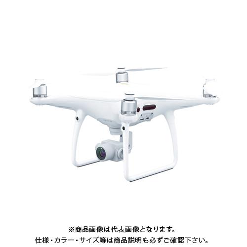 DJI Phantom4 Pro V2.0 D-164989