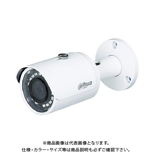 【運賃見積り】【直送品】Dahua 100万画素 HDCVI 赤外線付防水バレット型カメラ 164.7×70×71.6 ホワイト DH-HAC-HFW1000SN-0280B