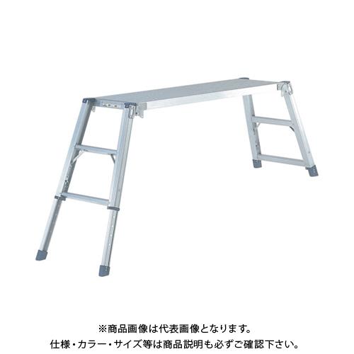 【運賃見積り】【直送品】ピカ 可搬式作業台DWJ型 高さ62~96cm DWJ-96