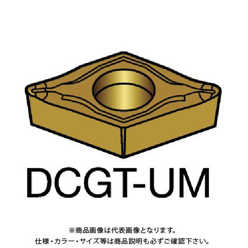 サンドビック コロターン107 旋削用ポジ・チップ 1515 10個 DCGT 11 T3 04-UM:1515