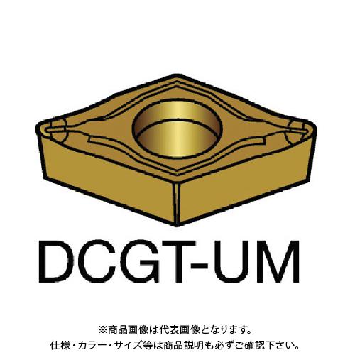 サンドビック コロターン107 旋削用ポジ・チップ 5015 10個 DCGT 11 T3 04-UM:5015