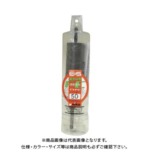 """ユニカ """"単機能コアドリルE&S""""マルチタイプ(回転ドリル用) ES-M100SDS"""
