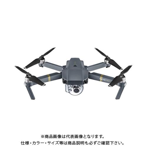 DJI Mavic Pro NO.42 機体(送信機・充電器なし) D-142932