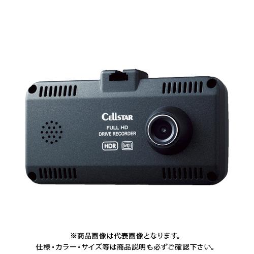 【直送品】セルスター ドライブレコーダー CSD-690FHR