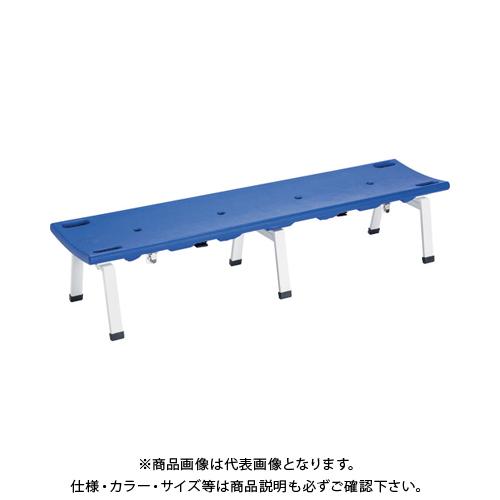テラモト レスキューボードベンチ ブルー BC-309-118-3