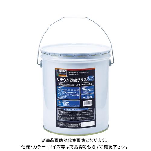 TRUSCO リチウム万能グリス #0 16kg CGR-160-0