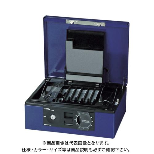 カール 手提げ金庫 キャッシュボックス CB-8760-B ブルー A4サイズ CB-8760-B