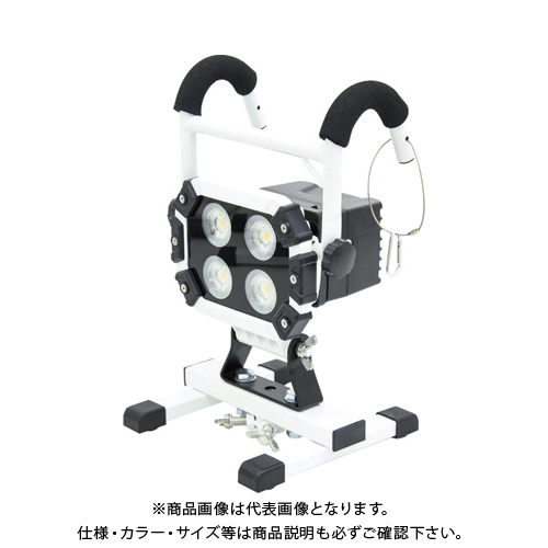 日動 充電式LED 着脱式ハンガーチャージライトスポット 40W BAT-HRE40S-SP