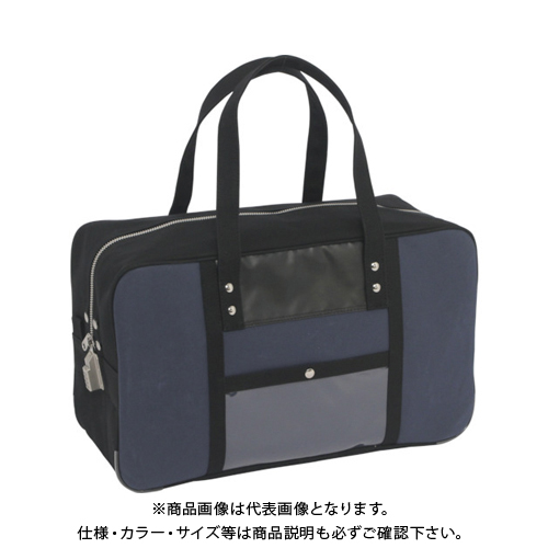SANEI 帆布メール用ボストン(L)SED-1錠付 紺 BTL-SED-03