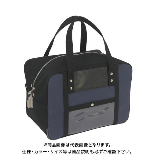SANEI 帆布メール用ボストンMマチ広 SED-1錠付 紺 BTMDE-SED-03