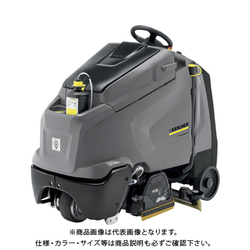 【運賃見積り】 【直送品】 ケルヒャー 業務用立ち乗り式床洗浄機 BR75/95RS BP DOSE