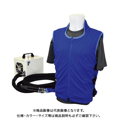【運賃見積り】【直送品】鎌倉 身体冷却システム COOLEX-1セット 難燃ウェア COOLEX-1SETN