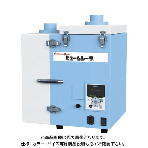 【運賃見積り】【直送品】昭和 ヒュームレーサ CBA-1000AT3-HC-DSA-V1
