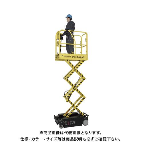 【運賃見積り】【直送品】ピカ 自走式高所作業車 BOSS-X3X-SP