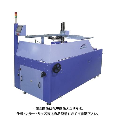 【運賃見積り】【直送品】積水 全自動製函機ワークメイト23 CK23