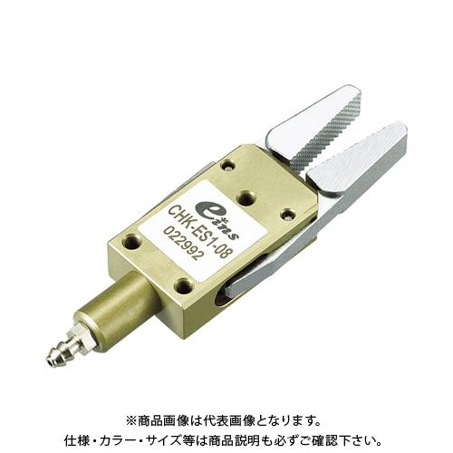 アインツ ランナーチャックES(センサー無) CHK-ES1-08
